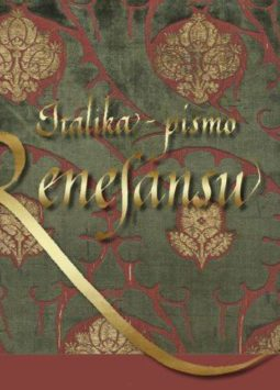 Kaligrafia renesansowa - Italika